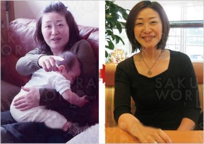 【30代】3ヶ月で-11kg達成!!