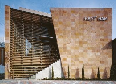 EAST HAM  head shop/ESTHETIQUE