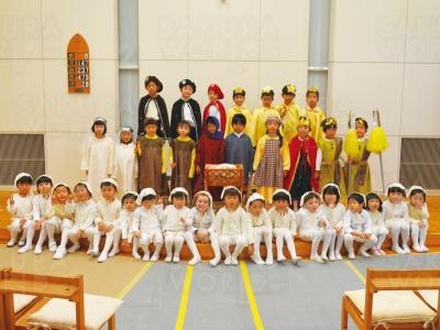 学校法人 聖愛学園 芽含幼稚園
