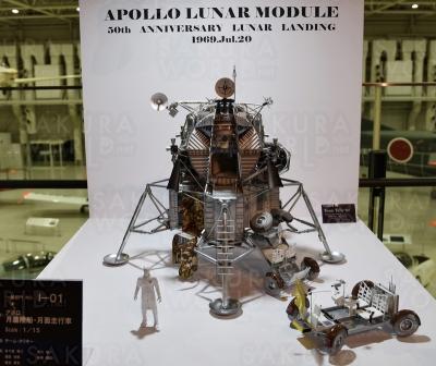 特別企画展「月をめざす 人類の挑戦」