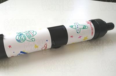宙(そら)のワークショップ「手作り望遠鏡で月を見てみよう」
