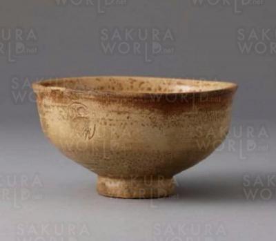 白釉茶碗 銘 すはま 薩摩 御判手 鹿児島県歴史・美術センター黎明館蔵