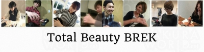 TOTAL BEAUTY BREK luce 関店