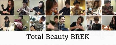 TOTAL BEAUTY BREK luce 関店