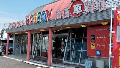 EDISON カラフルタウン前店