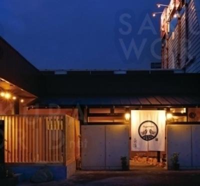 滋味豊かな創作料理が楽しめる、姉妹店 魚菜料理長濱市橋店、にも足を運んで見て下さい♪