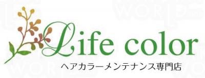 Life Color 大垣店