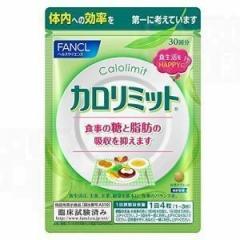 FANCL岐阜高島屋店