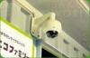 WEB防犯カメラで24時間監視