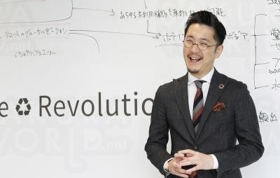 ビジョンは「Recycle Revolution」。岐阜から世界へ飛び出します。
