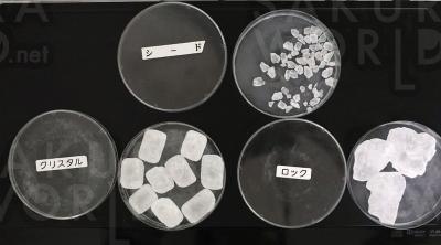 氷砂糖の種類も確認できる。
