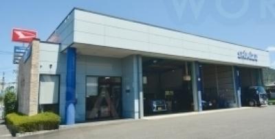 株式会社清水自動車工業