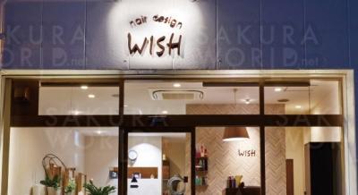 hair salon WISH