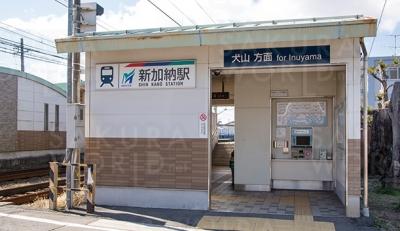 名鉄各務原線「新加納」駅