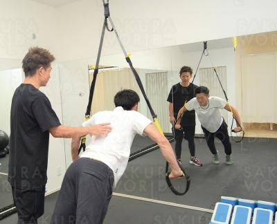 Body care SHIBUYA