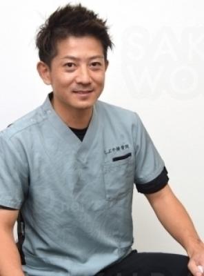 パーソナルトレーナー澁谷先生