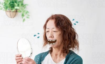 スマイル歯科クリニック・矯正歯科