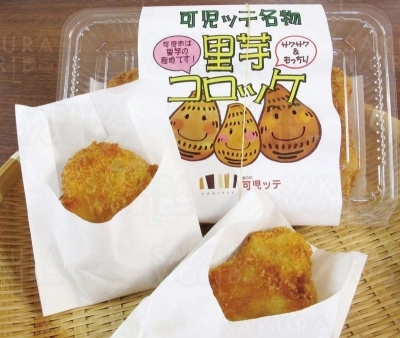 里芋コロッケ(110円)