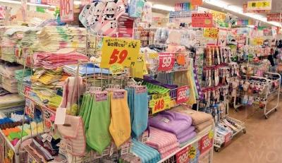 ファッションマートやまわき 高富本店