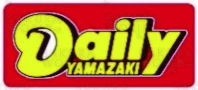 ディリーヤマザキ 山県高富店