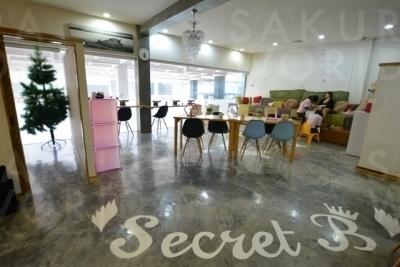 Secret B
