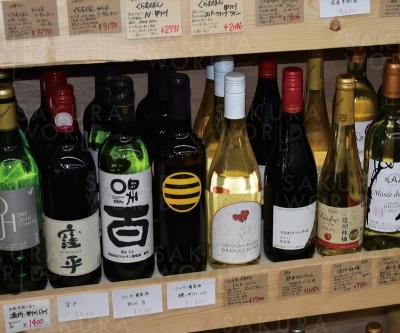 ワインや日本酒以外もご用意あります