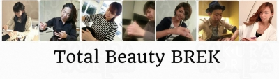 TOTAL BEAUTY BREK Duo 羽島店